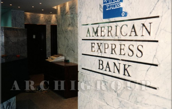 American Express Bank- Mohandessin