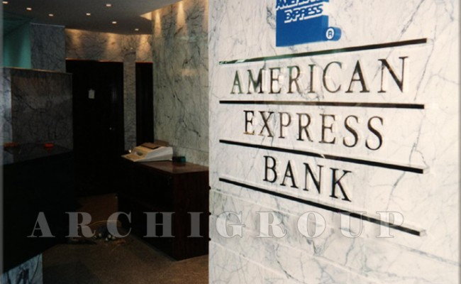 american express bank- mohandessin 2-1000m2-1994