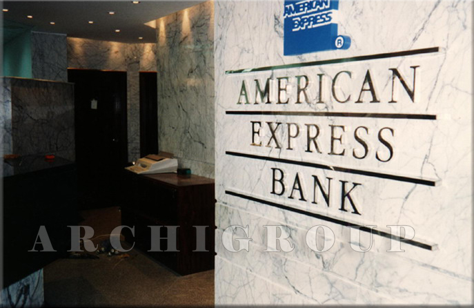 American Express Bank Near Me >> American Express Bank Near Me American Express Savings