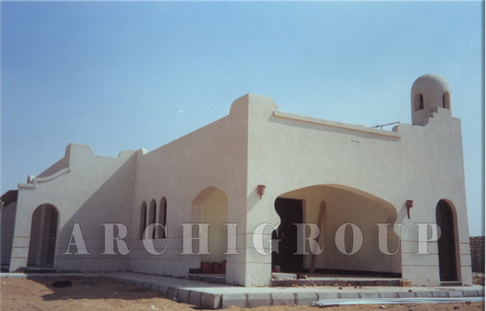 Mosque At El Sewedy Home For The Handicapped – Bilbeis